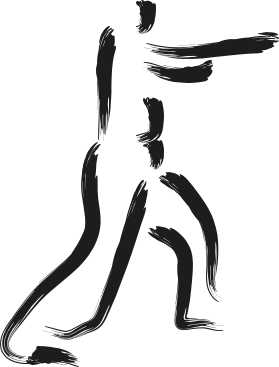 Kalligraphie Qigong stabiler Stand